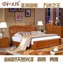 【合和木缘】黄金海棠木纯实木家具卧室GY-A618