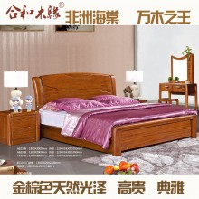 【合和木缘】黄金海棠木纯实木家具卧室GY-A623