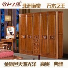 【合和木缘】黄金海棠木衣柜纯实木家具卧室GY-B711