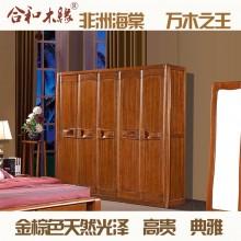 【合和木缘】黄金海棠木纯实木家具卧室GY-A712