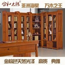 【合和木缘】黄金海棠木书柜组合 书房GY-B780