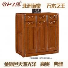 【合和木缘】黄金海棠木纯实木家具鞋柜GY-B762