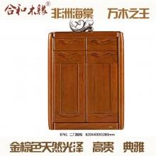 【合和木缘】黄金海棠木纯实木家具鞋柜GY-B761