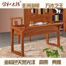 【合和木缘】黄金海棠木纯实木家具书桌GY-B760