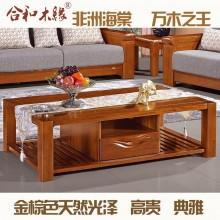 【合和木缘】黄金海棠木纯实木家具茶几 GY-D909