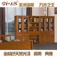 【合和木缘】黄金海棠木书柜组合GY-B787