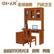 【合和木缘】黄金海棠木儿童书桌书柜桌GY-B786