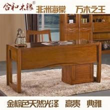 【合和木缘】黄金海棠木书桌 纯实木家具 书房GY-B785