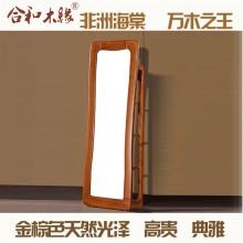 【合和木缘】黄金海棠木纯实木家具卧室穿衣镜GY-B768