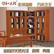 【合和木缘】黄金海棠木纯实木家具书柜转角GY-B757