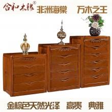 【合和木缘】黄金海棠木纯实木斗柜GY-B750