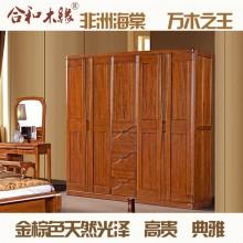 【合和木缘】黄金海棠木纯实木家具卧室GY-B715