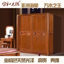 【合和木缘】黄金海棠木纯实木家具卧室GY-B713