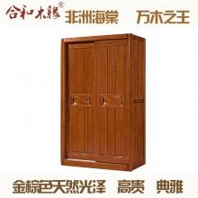 【合和木缘】黄金海棠木纯实木家具衣柜GY-B706