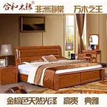 【合和木缘】黄金海棠木纯实木家具卧室GY-A622