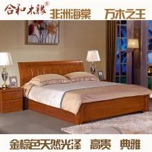 【合和木缘】黄金海棠木纯实木家具卧室GY-A616