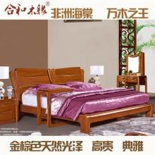 【合和木缘】黄金海棠木纯实木家具卧室GY-A612
