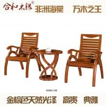 【合和木缘】黄金海棠木纯实木家具休闲茶几休闲椅