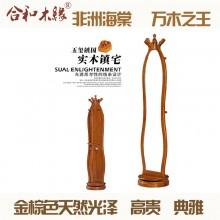【合和木缘】黄金海棠木纯实木家具两用镜GY-B769