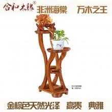 【合和木缘】黄金海棠木纯实木家具花架GY-E512
