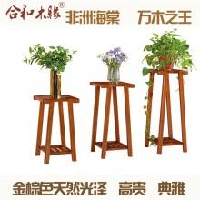 【合和木缘】黄金海棠木纯实木家具花架GY-E511