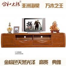 【合和木缘】黄金海棠木纯实木家具电视柜2.3米