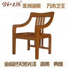 【合和木缘】黄金海棠木办公桌椅GY-E216