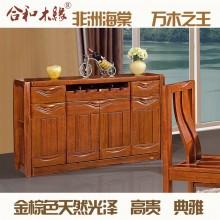 【合和木缘】黄金海棠木纯实木家具餐厅餐边柜GY-B763