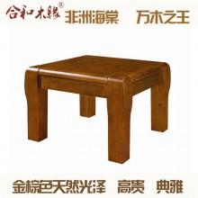 【合和木缘】黄金海棠木纯实木家具方几GY-D910