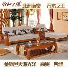 【合和木缘】黄金海棠木纯实木家具转角沙发GY-D911