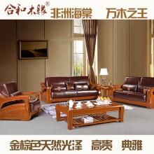 【合和木缘】黄金海棠木纯实木家具沙发GY-D912