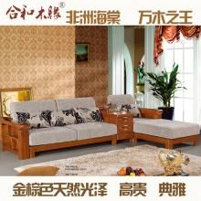 【合和木缘】黄金海棠木纯实木家具转角沙发GY-D913