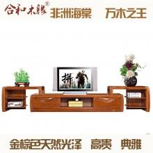 【合和木缘】黄金海棠木纯实木家具拉伸电视柜组合
