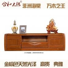 【合和木缘】黄金海棠木纯实木家具电视柜1.8米