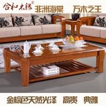 【合和木缘】黄金海棠木纯实木家具茶几GY-D910