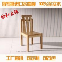 【合和木缘】北欧简约俄罗斯水曲柳实木书椅GY-QM06