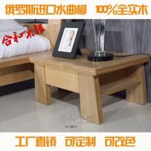【合和木缘】北欧简约俄罗斯水曲柳实木床头柜GY-QB13