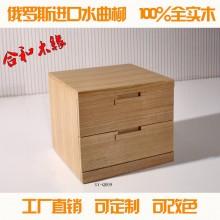 【合和木缘】北欧简约俄罗斯水曲柳实木床头柜GY-QB09