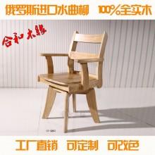 【合和木缘】北欧简约俄罗斯水曲柳实木书椅GY-QM02