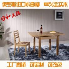 【合和木缘】北欧简约俄罗斯水曲柳实木餐桌GY-QJ04