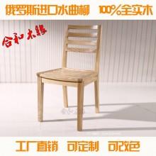 【合和木缘】北欧简约俄罗斯水曲柳实木餐椅GY-QM03
