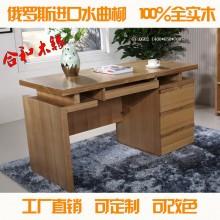【合和木缘】北欧简约俄罗斯水曲柳实木书桌GY-QG02