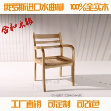 【合和木缘】北欧简约俄罗斯水曲柳实木书椅GY-QM07