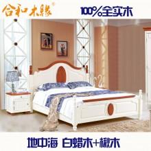 【合和木缘】高端地中海系列白蜡木家具双人床GY-DDA02