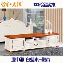 【合和木缘】高端地中海系列白蜡木家具电视柜GY-DE01