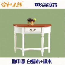 【合和木缘】高端地中海系列白蜡木家具角几GY-DF13