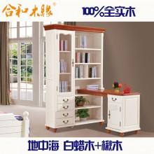 【合和木缘】高端地中海系列白蜡木家具书柜五门GY-DH02