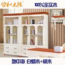 【合和木缘】高端地中海系列白蜡木家具书柜五门GY-DH01