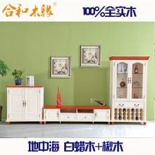 【合和木缘】高端地中海白蜡木电视柜组合GY-DT01/02