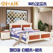 【合和木缘】高端地中海系列白蜡木家具双人床GY-DDA03